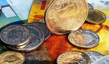 Курс швейцарского франка Сумы